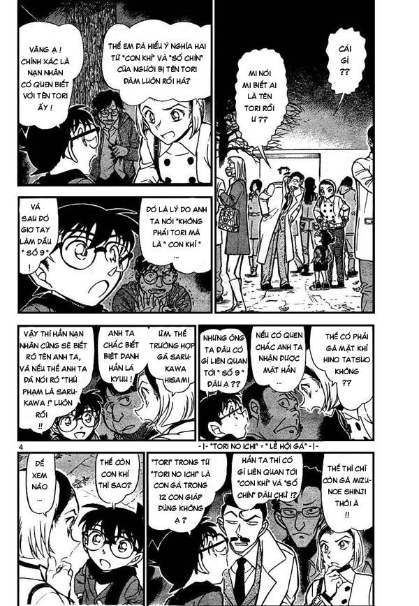 Conan-718-04.jpg