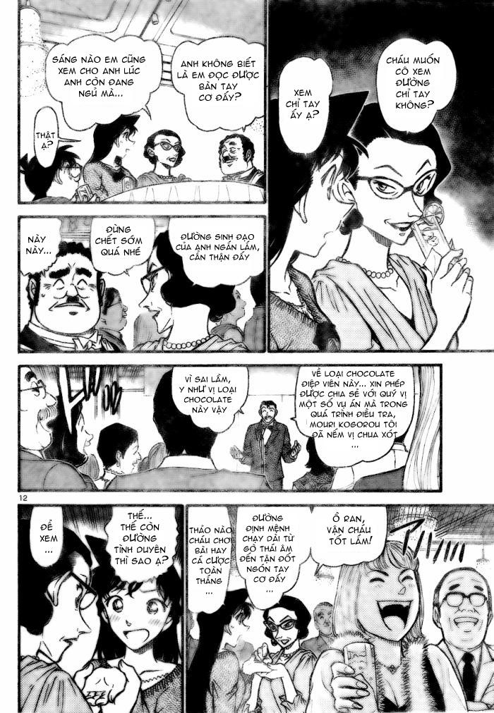 Conan-725-12.jpg